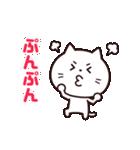 毎日にゃんこ☆(個別スタンプ:31)