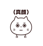 毎日にゃんこ☆(個別スタンプ:33)