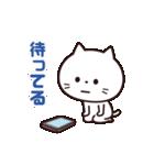 毎日にゃんこ☆(個別スタンプ:34)