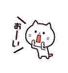 毎日にゃんこ☆(個別スタンプ:37)