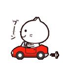 毎日にゃんこ☆(個別スタンプ:40)
