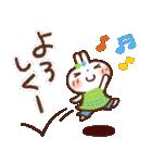 夏・天気✨【白うさぎ&時々インコ】(個別スタンプ:1)