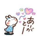 夏・天気✨【白うさぎ&時々インコ】(個別スタンプ:3)
