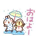 夏・天気✨【白うさぎ&時々インコ】(個別スタンプ:5)
