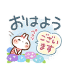 夏・天気✨【白うさぎ&時々インコ】(個別スタンプ:6)