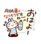 夏・天気✨【白うさぎ&時々インコ】(個別スタンプ:7)