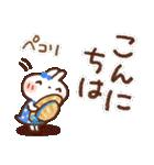 夏・天気✨【白うさぎ&時々インコ】(個別スタンプ:8)