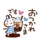 夏・天気✨【白うさぎ&時々インコ】(個別スタンプ:9)