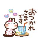 夏・天気✨【白うさぎ&時々インコ】(個別スタンプ:10)
