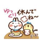 夏・天気✨【白うさぎ&時々インコ】(個別スタンプ:11)