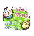 夏・天気✨【白うさぎ&時々インコ】(個別スタンプ:12)