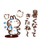 夏・天気✨【白うさぎ&時々インコ】(個別スタンプ:13)