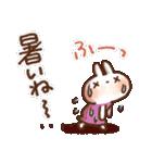 夏・天気✨【白うさぎ&時々インコ】(個別スタンプ:14)