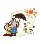 夏・天気✨【白うさぎ&時々インコ】(個別スタンプ:15)