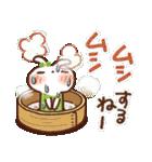 夏・天気✨【白うさぎ&時々インコ】(個別スタンプ:16)
