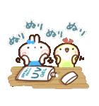 夏・天気✨【白うさぎ&時々インコ】(個別スタンプ:17)