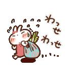 夏・天気✨【白うさぎ&時々インコ】(個別スタンプ:18)