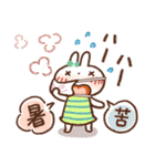 夏・天気✨【白うさぎ&時々インコ】(個別スタンプ:19)
