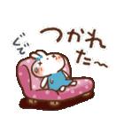 夏・天気✨【白うさぎ&時々インコ】(個別スタンプ:20)