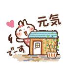 夏・天気✨【白うさぎ&時々インコ】(個別スタンプ:22)