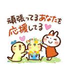 夏・天気✨【白うさぎ&時々インコ】(個別スタンプ:23)