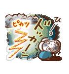 夏・天気✨【白うさぎ&時々インコ】(個別スタンプ:27)