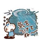 夏・天気✨【白うさぎ&時々インコ】(個別スタンプ:30)