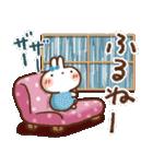 夏・天気✨【白うさぎ&時々インコ】(個別スタンプ:31)