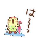 夏・天気✨【白うさぎ&時々インコ】(個別スタンプ:32)
