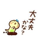 夏・天気✨【白うさぎ&時々インコ】(個別スタンプ:35)
