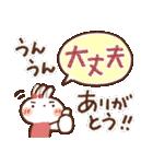 夏・天気✨【白うさぎ&時々インコ】(個別スタンプ:36)