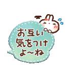 夏・天気✨【白うさぎ&時々インコ】(個別スタンプ:37)