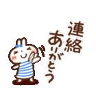 夏・天気✨【白うさぎ&時々インコ】(個別スタンプ:39)