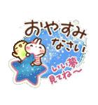 夏・天気✨【白うさぎ&時々インコ】(個別スタンプ:40)