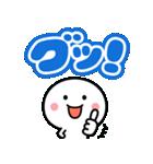 デカ文字☆カラフルな基本スタンプ2(個別スタンプ:2)