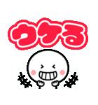 デカ文字☆カラフルな基本スタンプ2(個別スタンプ:3)