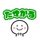デカ文字☆カラフルな基本スタンプ2(個別スタンプ:18)