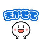 デカ文字☆カラフルな基本スタンプ2(個別スタンプ:20)