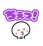 デカ文字☆カラフルな基本スタンプ2(個別スタンプ:25)