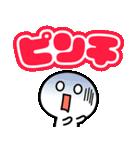 デカ文字☆カラフルな基本スタンプ2(個別スタンプ:30)