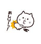 子供かよっ!【動くスタンプ】(個別スタンプ:8)