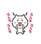 子供かよっ!【動くスタンプ】(個別スタンプ:10)