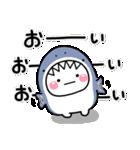 さめまるのスタンプ✨【その2】(個別スタンプ:3)
