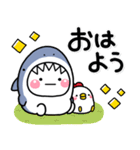 さめまるのスタンプ✨【その2】(個別スタンプ:25)