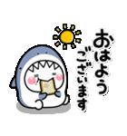 さめまるのスタンプ✨【その2】(個別スタンプ:26)