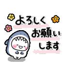 さめまるのスタンプ✨【その2】(個別スタンプ:39)