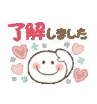 ふんわりスマイル♡やさしい敬語(個別スタンプ:1)