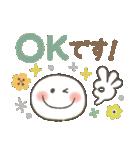 ふんわりスマイル♡やさしい敬語(個別スタンプ:2)