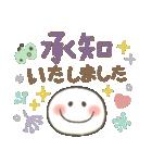 ふんわりスマイル♡やさしい敬語(個別スタンプ:3)