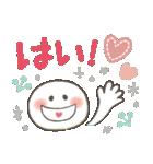 ふんわりスマイル♡やさしい敬語(個別スタンプ:4)